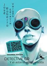 Detective QR y el adorno desaparecido (Novela interactiva con tecnología de códigos QR para niños y jóvenes)