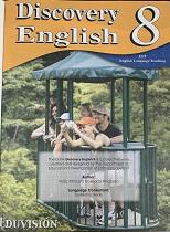 DISCOVERY ENGLISH 8